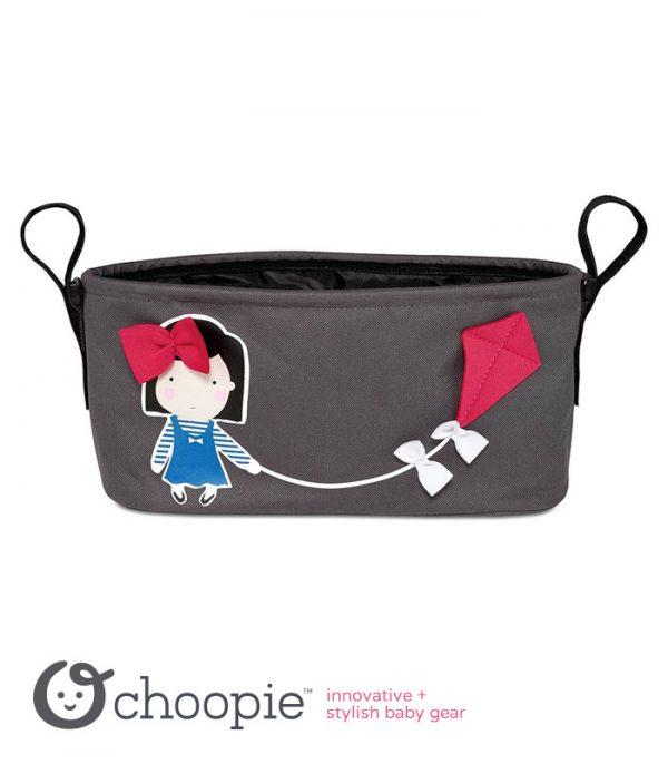choopie-emily-moms.gr_-1.jpg